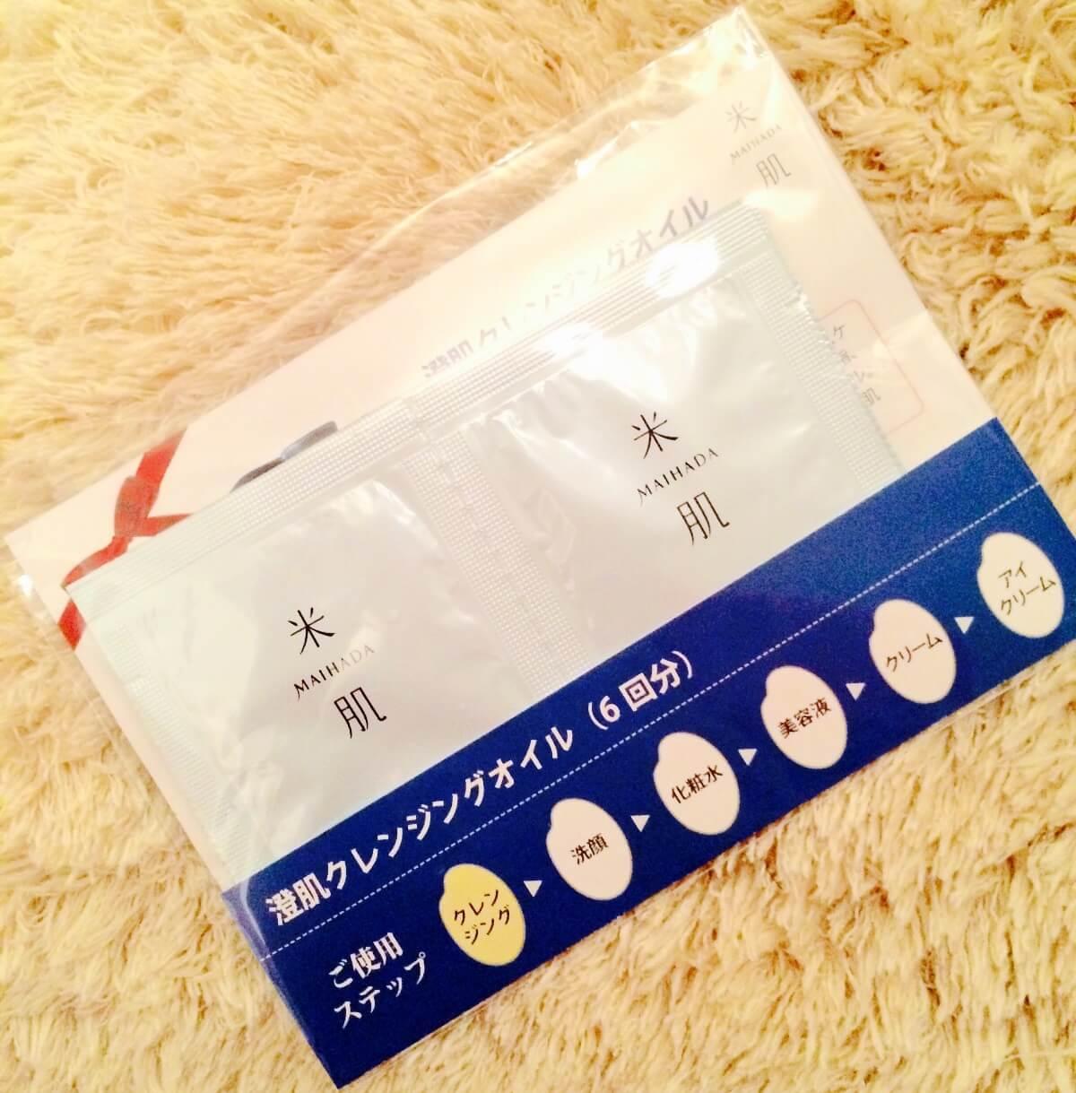 米肌 MAIHADA 澄肌CCクリーム SPF50+ PA++++の画像