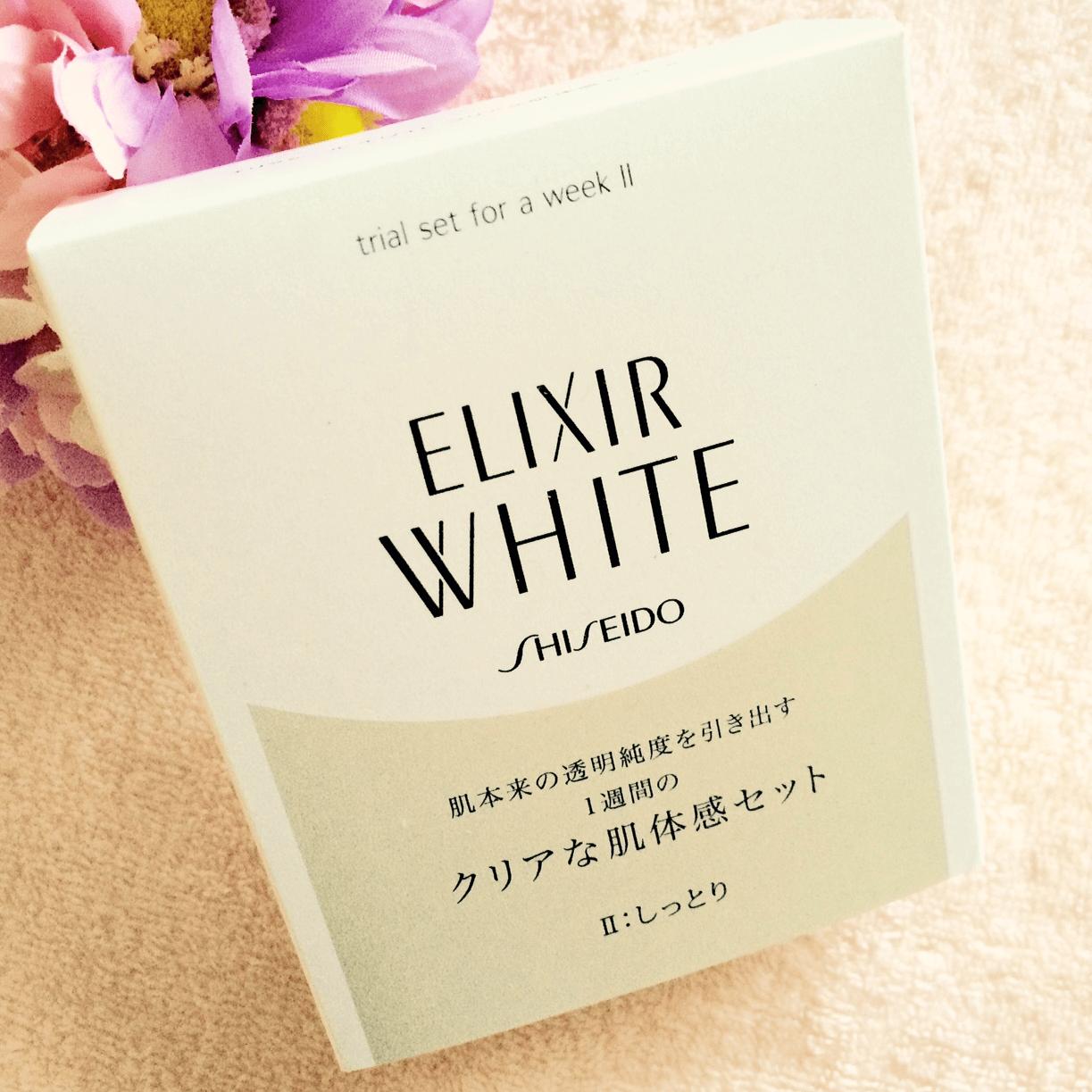 ELIXIR WHITE(エリクシールホワイト)<br>クリアな肌体感セットⅡ しっとりの画像