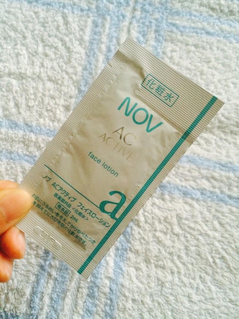 Nov AC (ノブAC) アクティブトライアルセットの画像