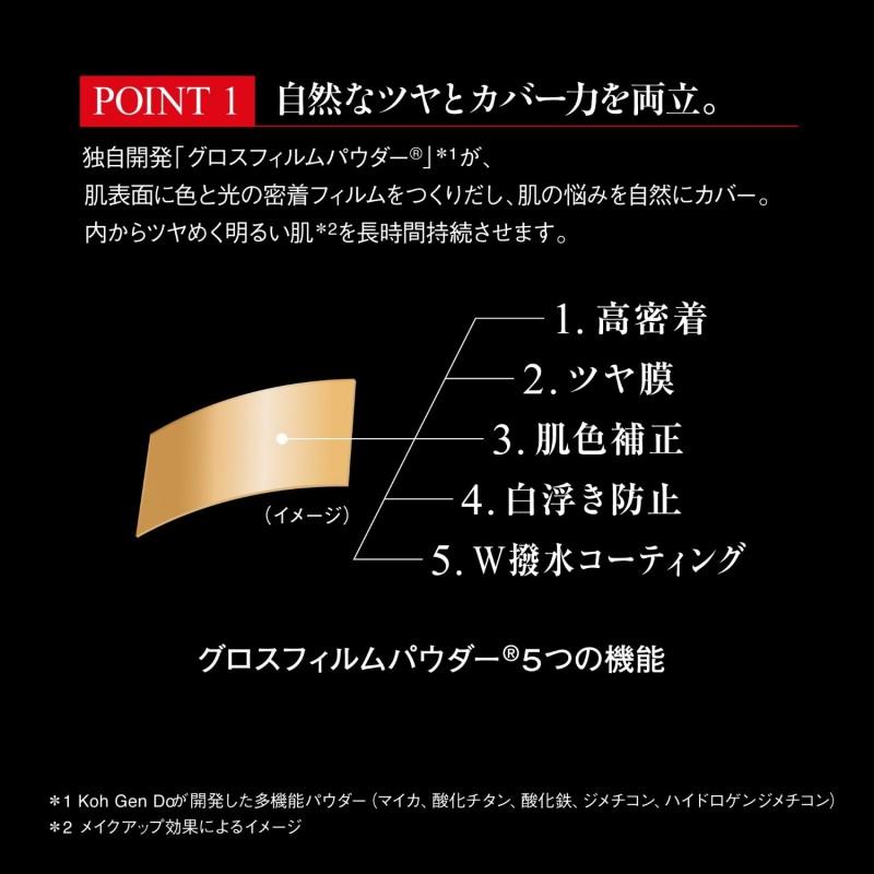 江原道 シルキーモイストコンパクト<br>SPF30 PA+++ レフィル (ケース別売)の画像