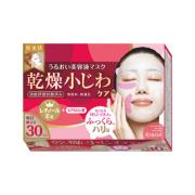 hadabisei-mask