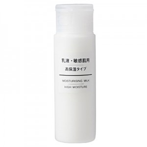 muji-moiturising-milk-high-moisture-50
