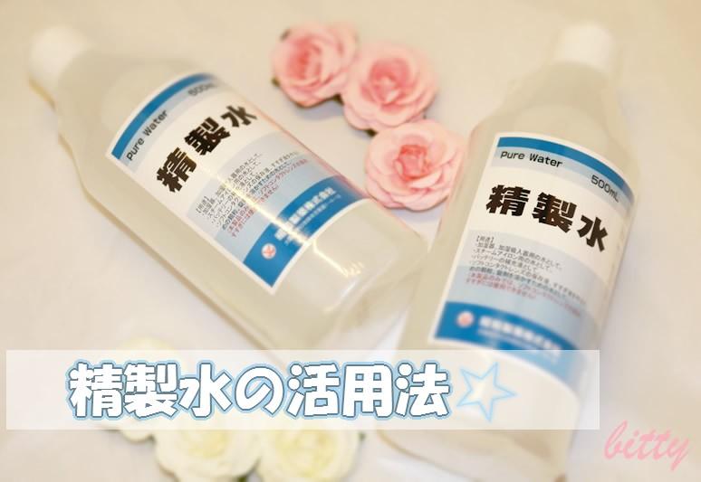 purified-water7