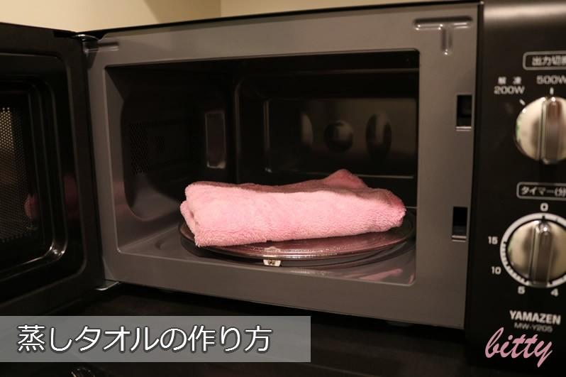 steaming-towel-10