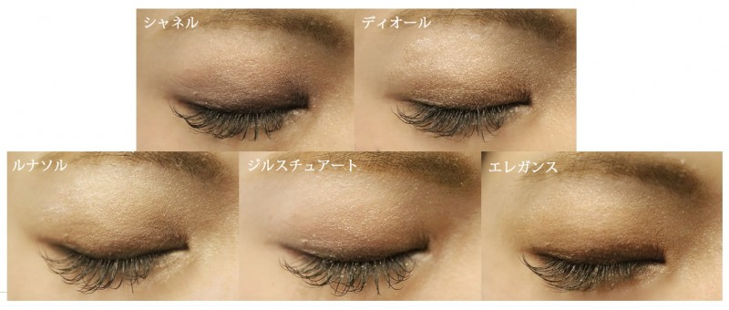 eyeshadow-comparison2