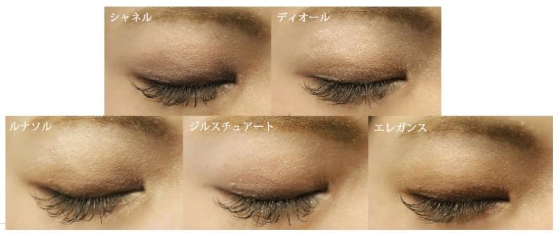 eyeshadow-comparison2