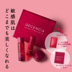 decencia_ayanasu
